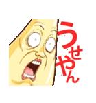 人面マヨネーズ19(個別スタンプ:25)