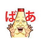 人面マヨネーズ19(個別スタンプ:28)