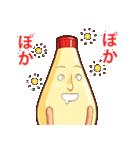 人面マヨネーズ19(個別スタンプ:31)