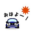 まんまる丸目のハコくんスカちゃん♪(個別スタンプ:01)