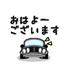 まんまる丸目のハコくんスカちゃん♪(個別スタンプ:02)