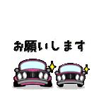 まんまる丸目のハコくんスカちゃん♪(個別スタンプ:06)