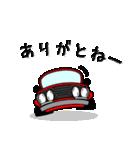 まんまる丸目のハコくんスカちゃん♪(個別スタンプ:09)