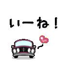 まんまる丸目のハコくんスカちゃん♪(個別スタンプ:13)