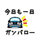 まんまる丸目のハコくんスカちゃん♪(個別スタンプ:17)