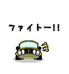 まんまる丸目のハコくんスカちゃん♪(個別スタンプ:18)