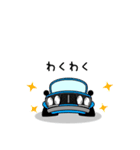 まんまる丸目のハコくんスカちゃん♪(個別スタンプ:23)
