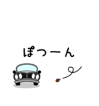 まんまる丸目のハコくんスカちゃん♪(個別スタンプ:24)