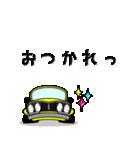 まんまる丸目のハコくんスカちゃん♪(個別スタンプ:25)