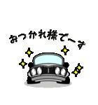まんまる丸目のハコくんスカちゃん♪(個別スタンプ:26)