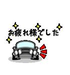 まんまる丸目のハコくんスカちゃん♪(個別スタンプ:27)