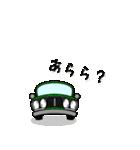 まんまる丸目のハコくんスカちゃん♪(個別スタンプ:31)