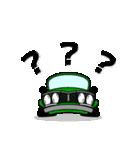 まんまる丸目のハコくんスカちゃん♪(個別スタンプ:32)