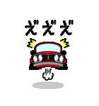 まんまる丸目のハコくんスカちゃん♪(個別スタンプ:33)