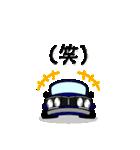 まんまる丸目のハコくんスカちゃん♪(個別スタンプ:34)