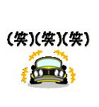 まんまる丸目のハコくんスカちゃん♪(個別スタンプ:35)