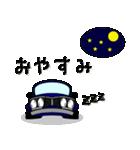 まんまる丸目のハコくんスカちゃん♪(個別スタンプ:39)