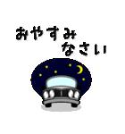 まんまる丸目のハコくんスカちゃん♪(個別スタンプ:40)