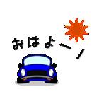まんまる丸目のゼッくんトッちゃん♪(個別スタンプ:01)