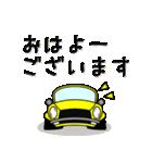 まんまる丸目のゼッくんトッちゃん♪(個別スタンプ:02)