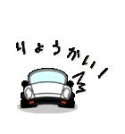 まんまる丸目のゼッくんトッちゃん♪(個別スタンプ:03)