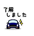 まんまる丸目のゼッくんトッちゃん♪(個別スタンプ:04)