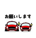 まんまる丸目のゼッくんトッちゃん♪(個別スタンプ:06)