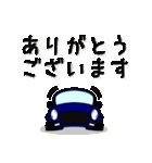 まんまる丸目のゼッくんトッちゃん♪(個別スタンプ:10)