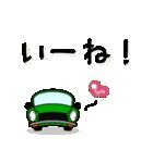 まんまる丸目のゼッくんトッちゃん♪(個別スタンプ:13)