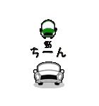まんまる丸目のゼッくんトッちゃん♪(個別スタンプ:19)