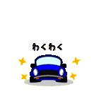 まんまる丸目のゼッくんトッちゃん♪(個別スタンプ:23)