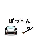 まんまる丸目のゼッくんトッちゃん♪(個別スタンプ:24)