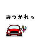 まんまる丸目のゼッくんトッちゃん♪(個別スタンプ:25)