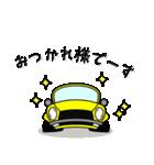 まんまる丸目のゼッくんトッちゃん♪(個別スタンプ:26)