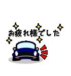 まんまる丸目のゼッくんトッちゃん♪(個別スタンプ:27)