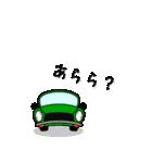 まんまる丸目のゼッくんトッちゃん♪(個別スタンプ:31)