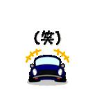 まんまる丸目のゼッくんトッちゃん♪(個別スタンプ:34)