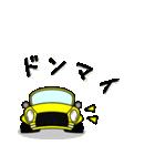 まんまる丸目のゼッくんトッちゃん♪(個別スタンプ:36)