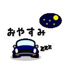 まんまる丸目のゼッくんトッちゃん♪(個別スタンプ:39)