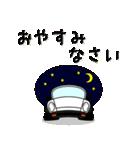 まんまる丸目のゼッくんトッちゃん♪(個別スタンプ:40)