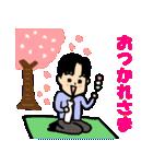 恋するサラリーマン6 春夏イベント編(個別スタンプ:01)