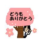 恋するサラリーマン6 春夏イベント編(個別スタンプ:02)