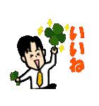 恋するサラリーマン6 春夏イベント編(個別スタンプ:04)