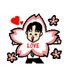 恋するサラリーマン6 春夏イベント編(個別スタンプ:05)