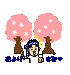 恋するサラリーマン6 春夏イベント編(個別スタンプ:06)