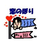 恋するサラリーマン6 春夏イベント編(個別スタンプ:08)