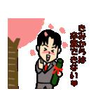 恋するサラリーマン6 春夏イベント編(個別スタンプ:11)