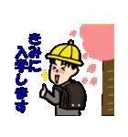 恋するサラリーマン6 春夏イベント編(個別スタンプ:12)