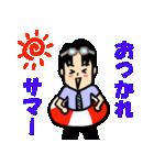 恋するサラリーマン6 春夏イベント編(個別スタンプ:13)