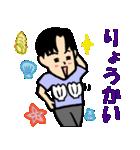 恋するサラリーマン6 春夏イベント編(個別スタンプ:15)